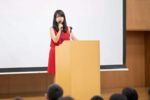 Summer in JAPAN English School