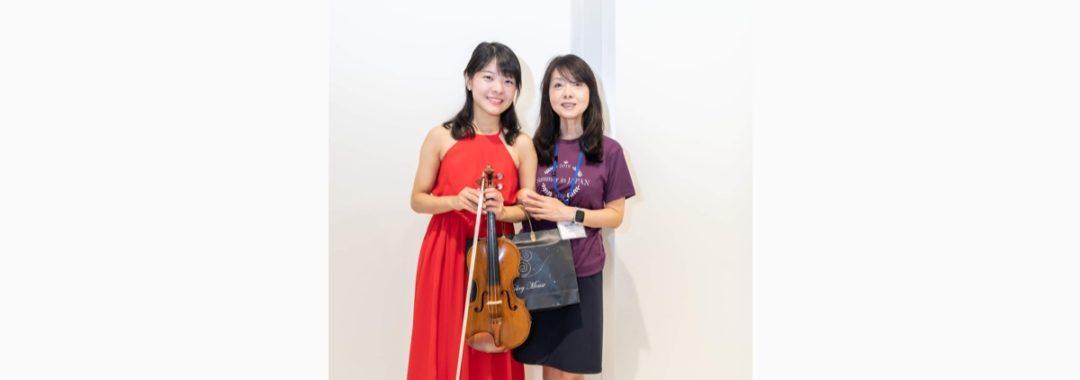 sij-concert